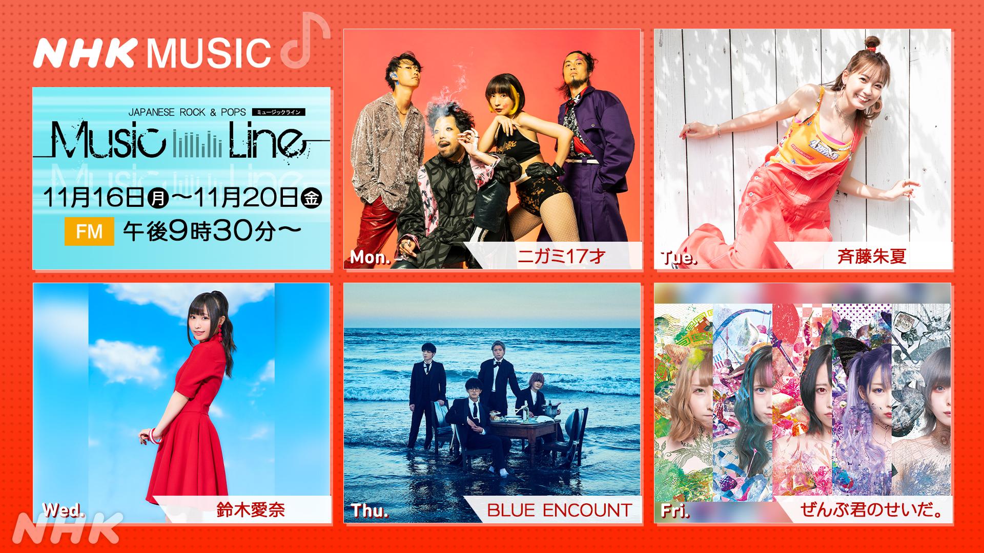 ミュージック fm 公式 サイト 無料音楽 - 音楽fm、ミュージック fm、ミュージック