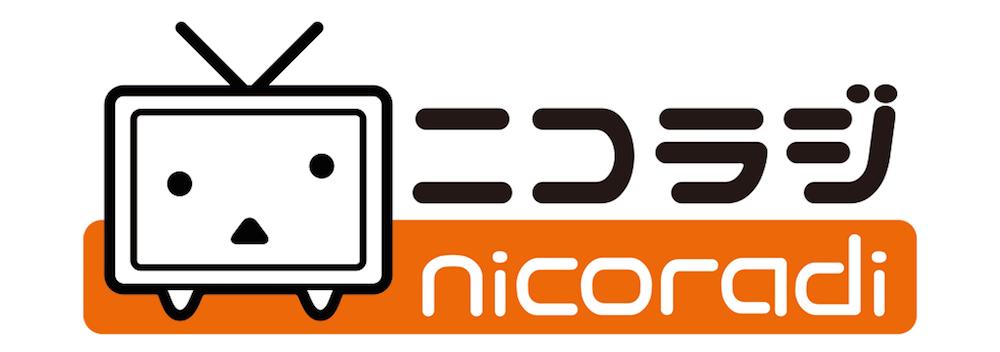 20150304_nicoradi-1024x360