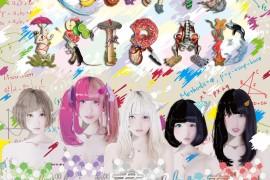 yamikawaIMRAD_cover_fix_1000