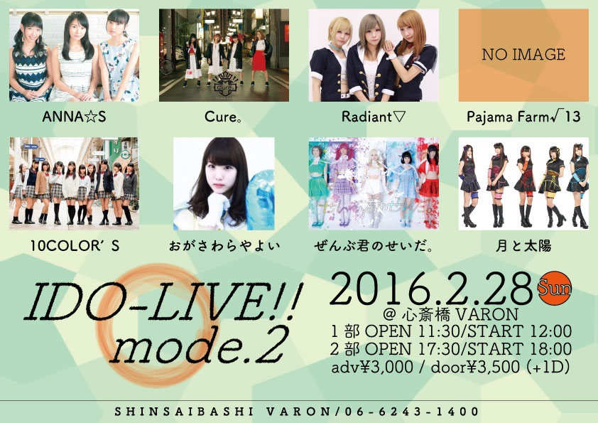 228_IDO-LIVE!!