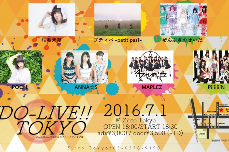 0701_IDO-LIVE!!