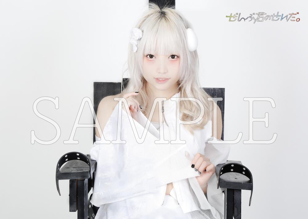 mashi_sのコピー