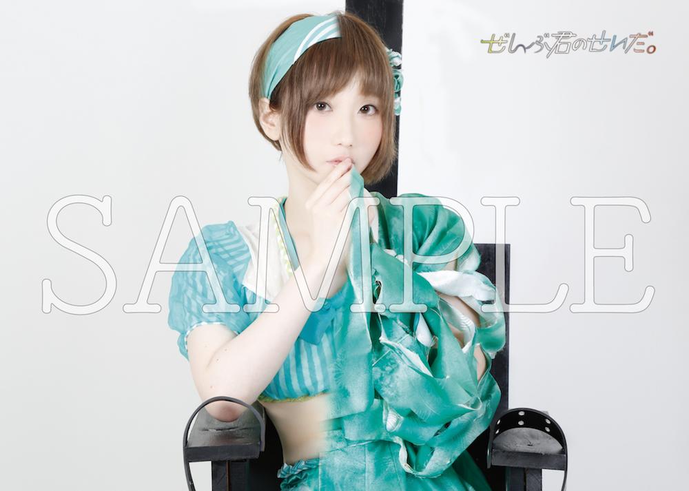 yotsu_sのコピー