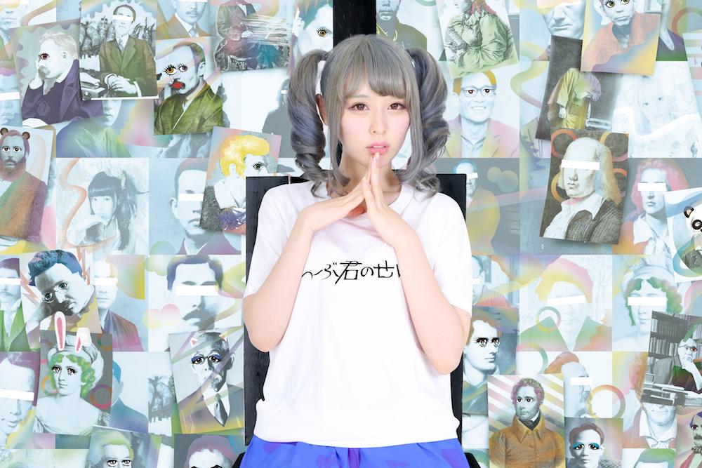 mikuchiyo_Twitter